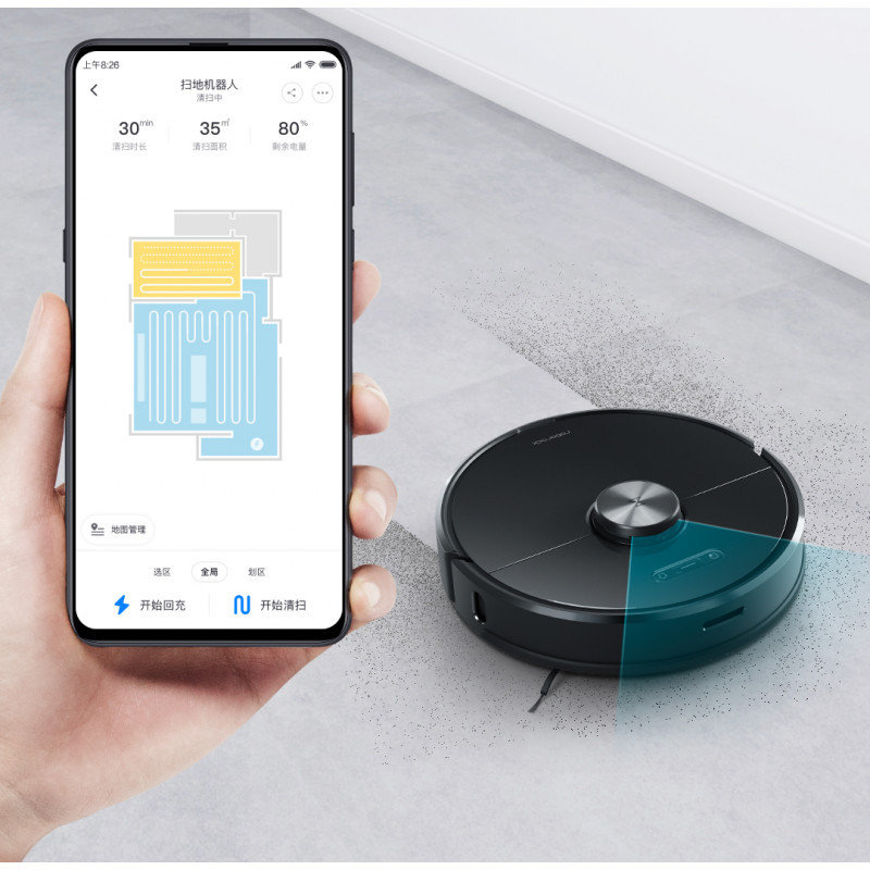 Робот-пылесос Xiaomi Viomi Cleaning Robot - 3