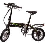 Электровелосипед xDevice xBicycle 14 image